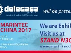 Marintec China Exhibition 2017
